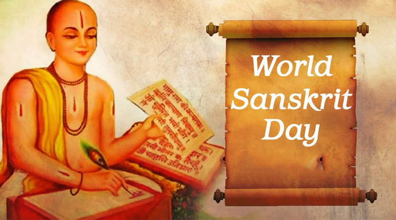 World Sanskrit Day 2021