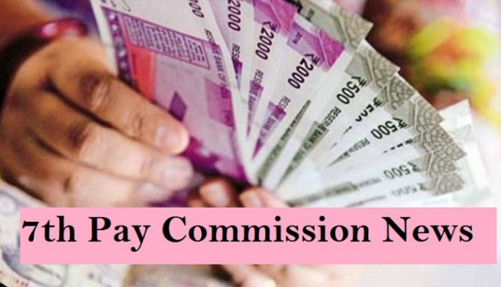 7th Pay Commission Latest News