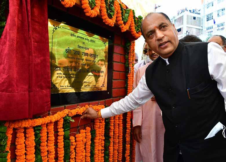 CM lays foundation stones of regional hospital Solan