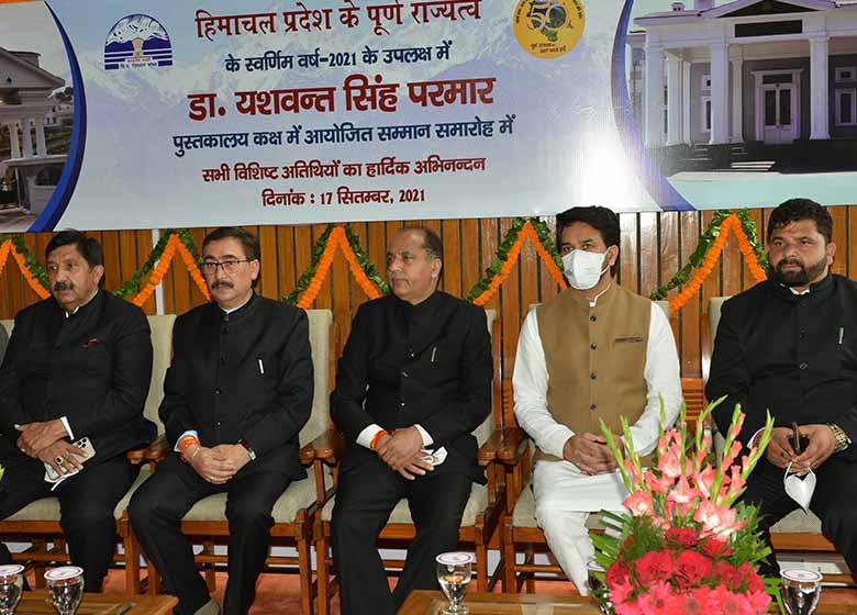 CM stresses on documentation of last 50 years achievements of Himachal Pradesh