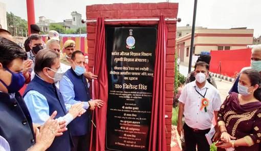 Dr Jitendra Singh inaugurates Doppler Weather Radar & Indigenous GPS based Pilot Sonde at IMD, Jammu