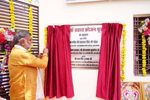 Inauguration of the Food Processing Unit of M/s Sahara Frozen Foods in Morena, Madhya Pradesh by Minister of State for Food Processing Industries, Shri Prahlad Singh Patel
