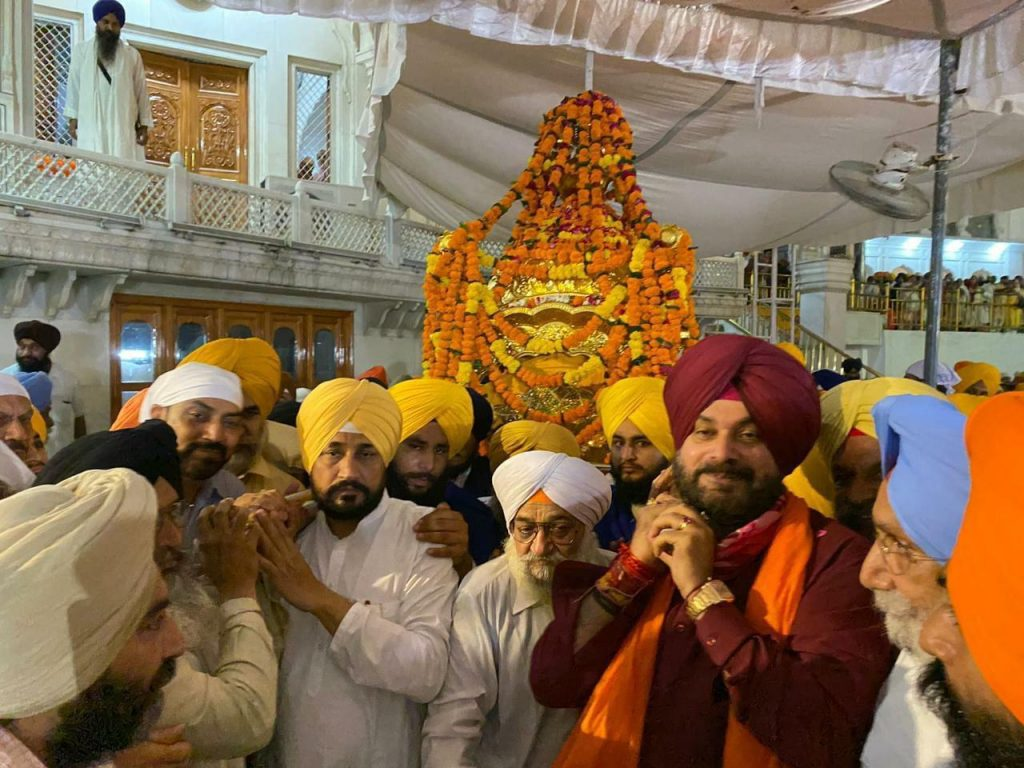 Newly appointed CM of Punjab at Golden Temple Today Morning