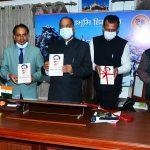 Chief Minister Jai Ram Thakur on the occasion of birth anniversary of Pandit Deen Dayal Upadhyaya released book titled 'Idam Rashtriya Idam Naman' written by Dr. Inder Singh Thakurhere today.