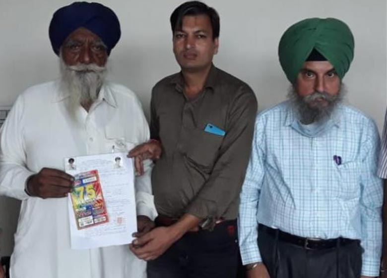 sangrur farmer harvests weekly lottery