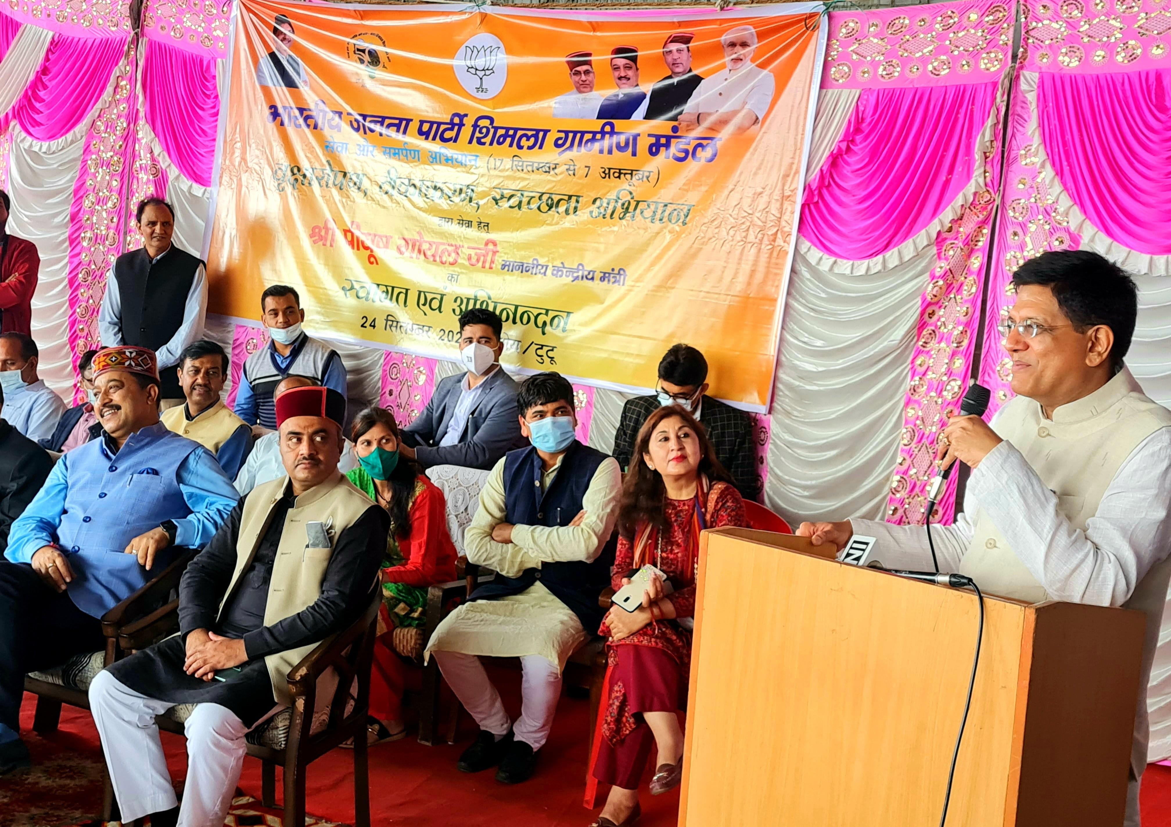 sh piyush goel visit to himachal