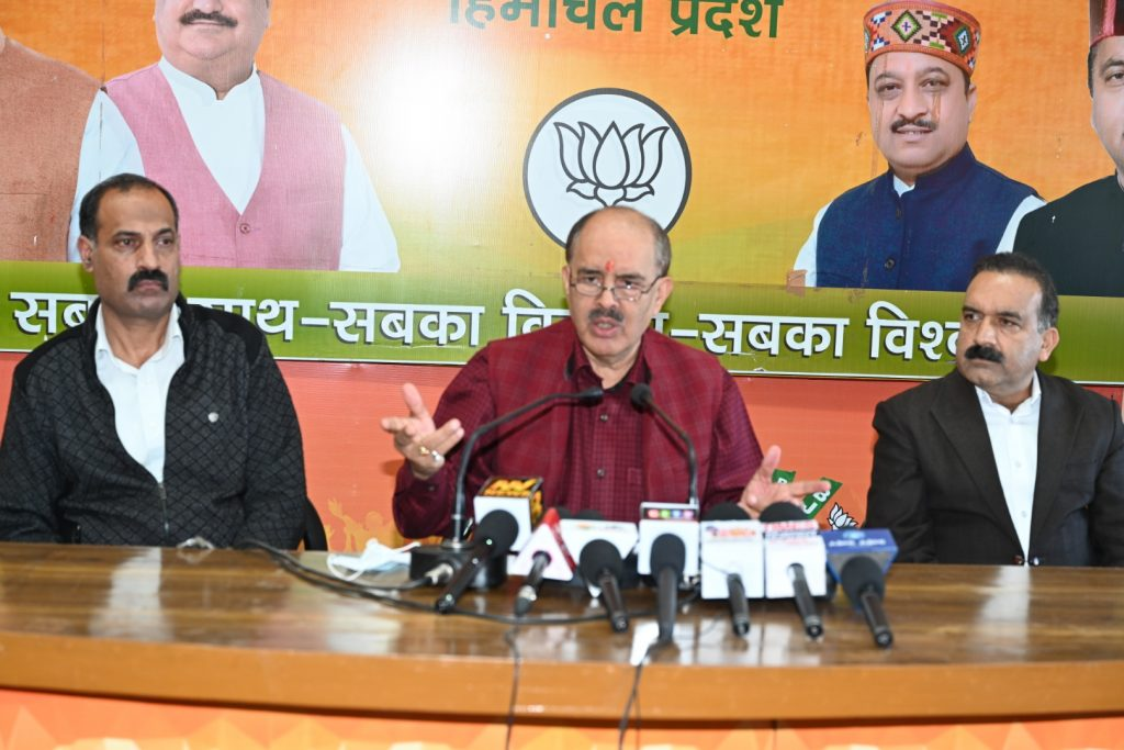 Shimla, Chairman Himfed and Incharge for election committee for BJP today attcaked congress during a press conference