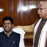 Haryana Deputy Chief Minister, Sh. Dushyant Chautala announced that nambardars of the state and their family members would be given the benefit under 'Ayushman Bharat' scheme