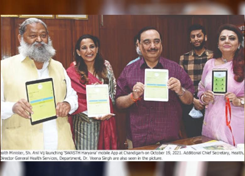health minister sh. anil vij launches swasth haryana app