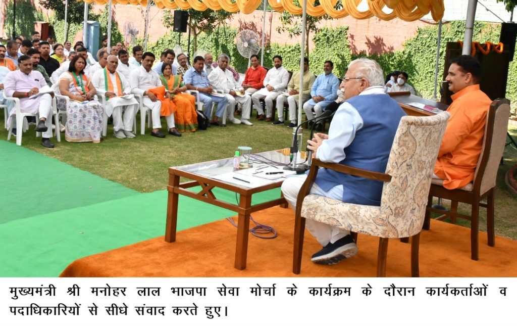haryana chief minister sh manohar lal said that under the chief minister's relief fund